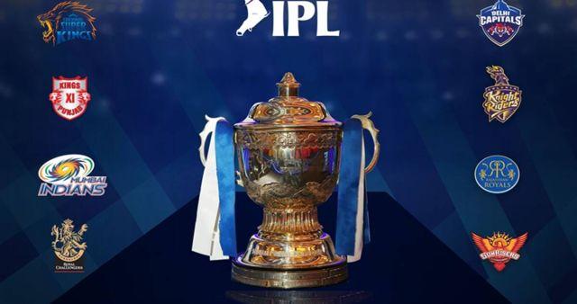 IPL 2021 REMAINING MATCHES