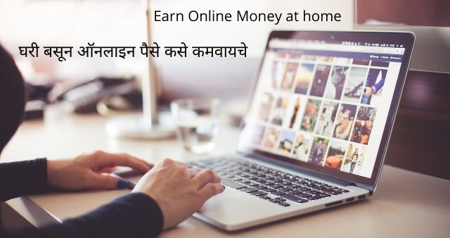 Earn Online Money
